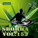 Pakito - U Wanna Rock (Mark Loudie Remix 2011)