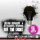 Alexander Dennon, Julian Guarque - See The Light (D.F.K. Remix)