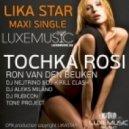 Lika Star - Точка Росы (DJ Nejtrino & DJ Kirill Clash Extended Mix)