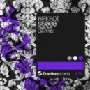 Arkadi - S5000 (Dark Mix)