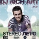 DJ RICH-ART - All that she wants