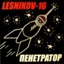 Lesnikov-16 - Пенетратор (Single Version)