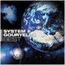 Gouryella - Walhalla (Vocal Extended Mix)