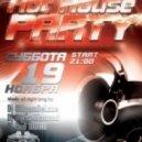 DJ Boris D1AMOND - Bar LED:Hot House Party