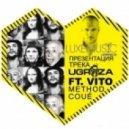 UGROZA feat. VITO - Method Coue