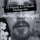 Ляпис Трубецкой - Ты Кинула (DJ Maniak & DJ Bandit Mashup mix)