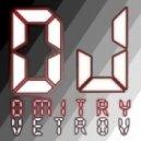 DJ's From Mars feat. Fragma - Insane (Dmitry Vetrov Remix)