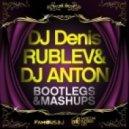 Deep Dish - Flashdance (DJ DENIS RUBLEV MASHUP)