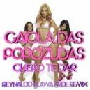 Gaiola Das Popozudas - Quero Te Dar (Reynaldo Klawa Pride Remix)