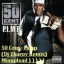 50 Cent - Pimp (Dj Zharov Remix)