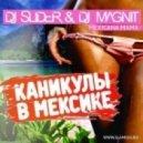 DJ Slider & DJ Magnit vs Каникулы В Мексике - Мексикана-Мама (Club Mix)