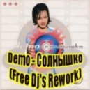 Demo - Солнышко (Free Dj's Rework)