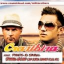 Crazibiza ft Phats & Smalll - Spinning Around (Jay Borba Summer Festival Mix)
