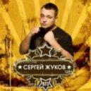 Сергей Жуков - Девочка не спит (DJ Alexey Lavrov & DJ Briez Radio Edit)