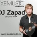 Мумий Тролль - Невеста (DJ Sun & DJ Zapad celebrate promo mix)