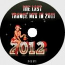 El Totem - The Last Mix In 2011