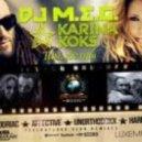 DJ M.E.G feat. Karina Koks - Там Где Ты (UnorthodoxX Classic Vox Remix)