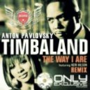 Timbaland feat.Keri Hilson - Way I Are (AnTon PavLovsky Remix)