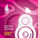 Karpekin feat. Bogdanov - Cupids Music (Matt Caseli & Danny Freakazoid Remix)