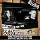 Geegun & Жанна Фриске - Ты Рядом (DJ STYLEZZ Remix )