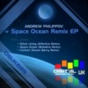 Andrew Philippov - Space Ocean (Bobalino Remix)