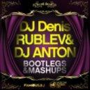 Armand Van Helden  - My My My (DJ DENIS RUBLEV MASHUP)