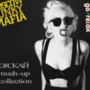 Ricky Salerno - Tell Me You Be Good To Me (DJ Скай bootleg)