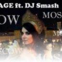 DJ Smash ft. Винтаж - Москва (Original Mix)