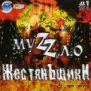 Жестяньщики - Let The Music (S.G.Rmx)