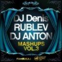 Kraze vs Ricardo Reyna - Unlock My Party (Dj DENIS RUBLEV & Dj ANTON MASHUP)