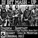 Градусы & Incognet - Заметает Cold In Mountain (DJ BIT MASH - UP)