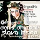 Denis Drozdov feat. Slava Inside - Мы Потанцуем С Тобой (DJ Johnny Clash remix)