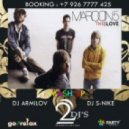 Maroon 5 feat. Dj Samuel - This Love Baila ( Dj Armilov & Dj S-Nike Mash Up )