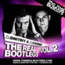Michael Gray Vs Prodigy Crazibiza Duck Sauce - Beatbox wolf (Dj Cosmo&Dj Dmitriy Mashup)