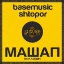 Bob Sinclar - Every Body Dance Now (BASE MUSIC & DJ SHTOPOR Mash-Up)