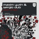 Maxim Yurin & Sergio Dub - Beam Of Light (Sovt and Victor remix)