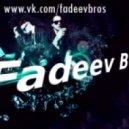 DJ Vasiliy Fadeev - Клубная атмосфера