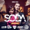 SODA - Разлука (DJ Moriarti Remix)