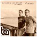 DJ Maxsie, Alex Speaker, Megagone - Motionless (Original Mix)