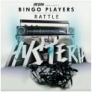 Bingo Players - Rattle (G.Thomas Remix)