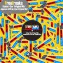 FreeFreaks - Rubber Glue (Original Mix)