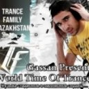 Gassan - World Time Of Trance #13