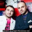 Samo`L feat A-Sen - Малиновые сны (Vova Mey & Misha XL & Sasha Lyon Remix)