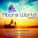 Gary Afterlife - Inner Peace (Original Mix)