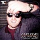 TC - No One