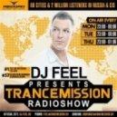 DJ Feel - TranceMission (2012-06-05)