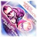 Machete - Нежность (Dj Kirill Clash & Dj Dmitriy Nema Remix)