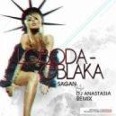 Loboda - Облака (Sagan & Dj Anastasia Remix)