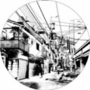 Akiko Kiyama - Take Your Skeleton In The Closet (Digital Bonus)