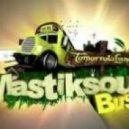 Mastiksoul - Queimas 2012 Dirty Ride  (DjHouseCleaner Mix)